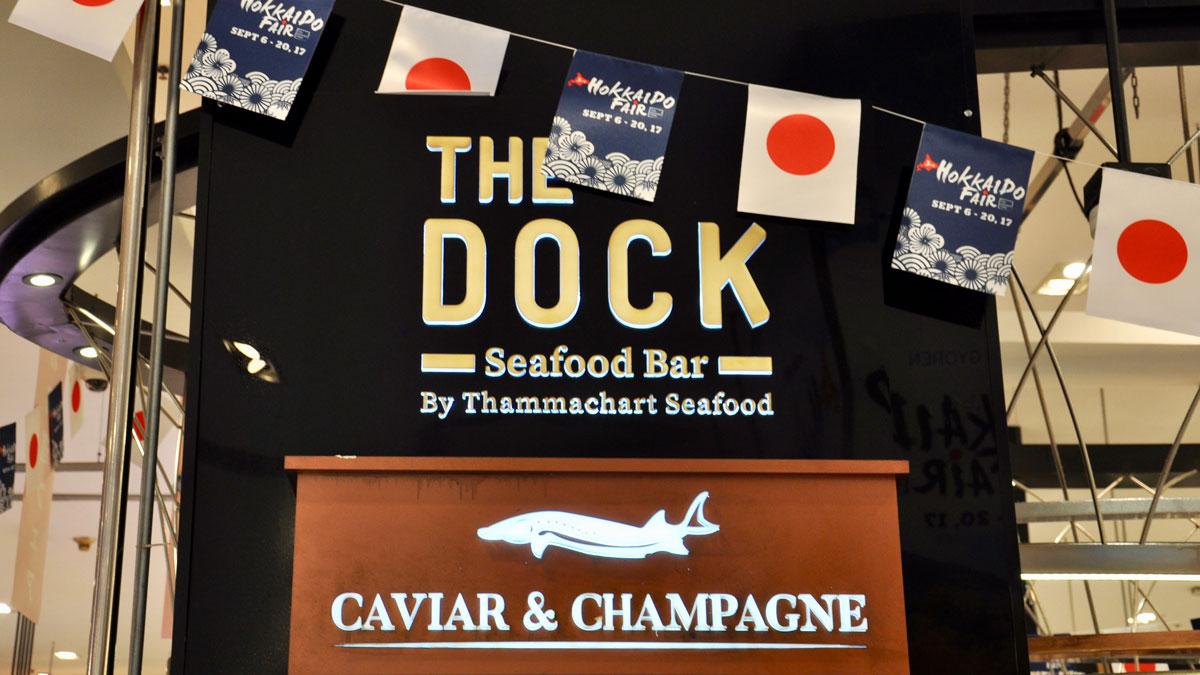 The Dock: Die Champagner und Kaviar-Bar im Untergeschoss des Paragon. Foto WR